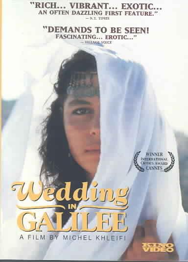 WEDDING IN GALILEE BY AKLEN,NAZIH (DVD)